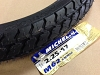 Michelin M62 Gazelle tire 17 x 2 1/4