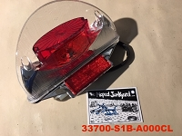 TOMOS 49cc Nitro taillight assembly complete